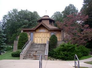 Three Hierarchs Chapel, St. Vladimir\'s Seminary, Crestwood, NY