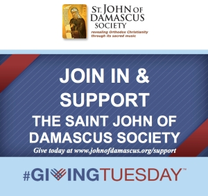 SJDS GivingTuesday Logo