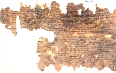 pgiss-inv015recto-1600kb