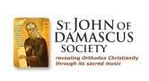 StJohnDamascus-logo-color-420x230