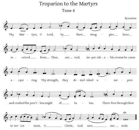thy martyrs o lord, bad version